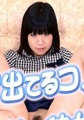 Gachinco – gachi774 – Yuina