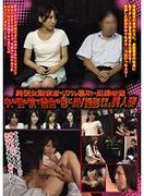 [CLUB-079] 悪徳金融業者のリアル寝取られ盗撮映像 夫の目の前で借金の形にAV撮影させられる美人妻