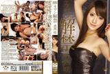 saki_kouzai_soe_707_front_cover.jpg