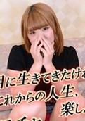 Gachinco – gachi1031 – Eiko